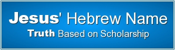 Jesus' Hebrew Name